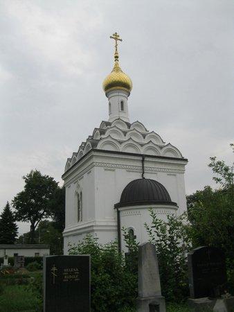 Central Cemetery (Zentralfriedhof): Chapel