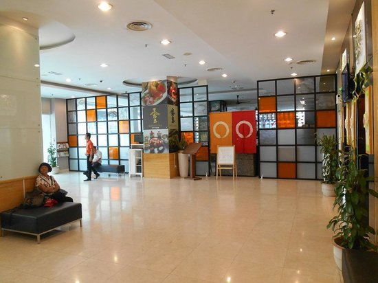 Cititel Express Kota Kinabalu: Kirishima Japanese Restaurant Hotel Lobby