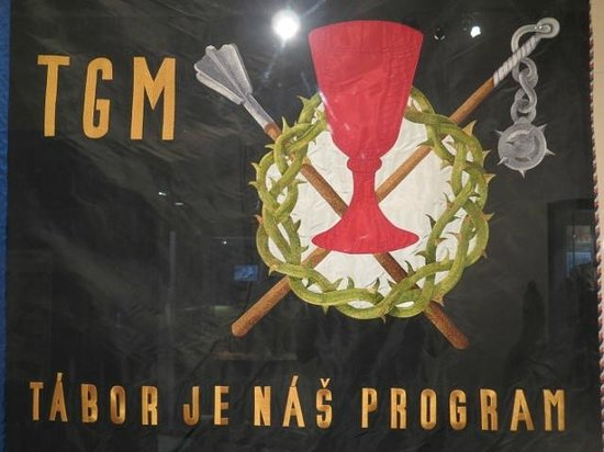 The Hussite Museum: A reconstructed Taborite banner