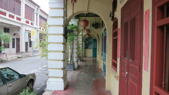 Coffee Atelier: Street view