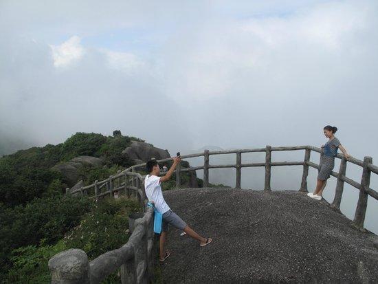Guangxi Maoer Mountain Reserve : 最高峰