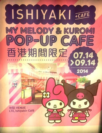 Langham Place : My Melody and Kuromi Pop-up Cafe sign