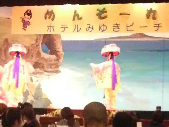 Miyuki Beach Hotel: 夕食