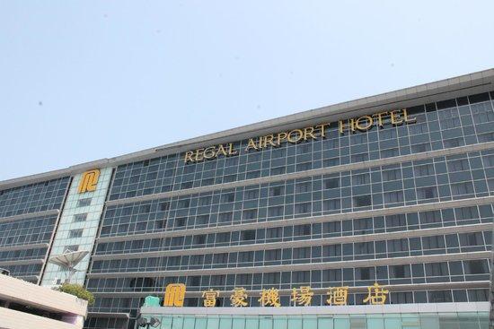 Regal Airport Hotel: Отель