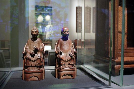 Museo de las Civilizaciones Asiáticas: Museo