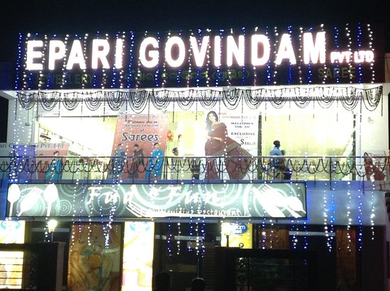 Epari Govindam Pvt Ltd