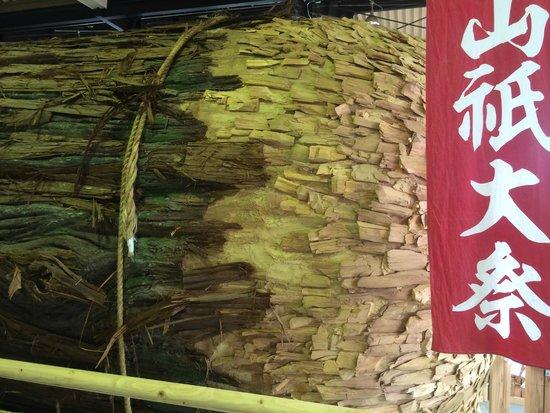 Roadside Station Misugi : お祭りシーンに使用された大木