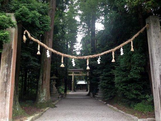 Harimakuni Ichinomiya Iwa Shrine