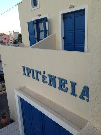 Irigeneia Hotel: Front of the hotel