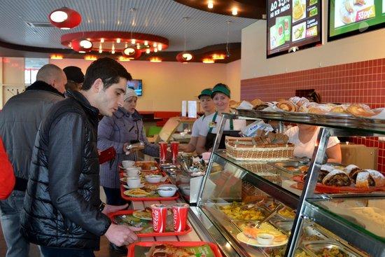 Cafe-Pizzeria Simpatio
