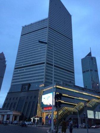 Clarion Hotel Tianjin: das hotel von aussen