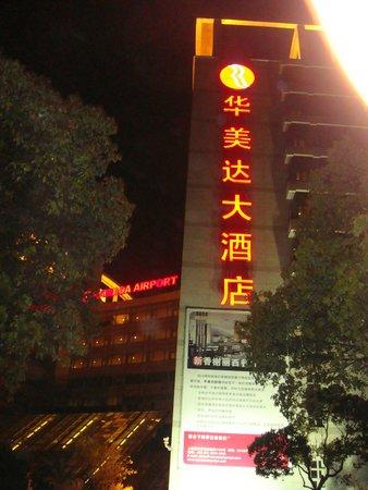 Ramada Pudong Airport Shanghai : Corner