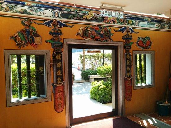Yeng Keng Hotel : Courtyard