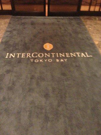 InterContinental Hotel Tokyo Bay : As you enter