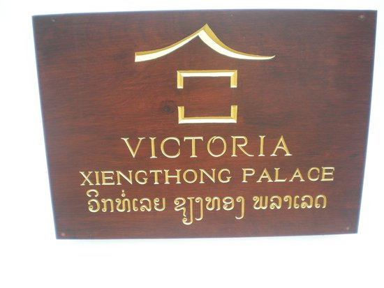 Victoria Xiengthong Palace : good logo