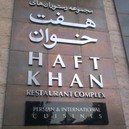 Haft Kahn Restaurant Complex: HaftKhan