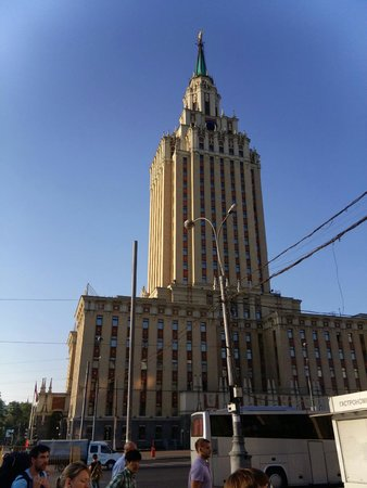 Hilton Moscow Leningradskaya: Hilton Leningradskaya