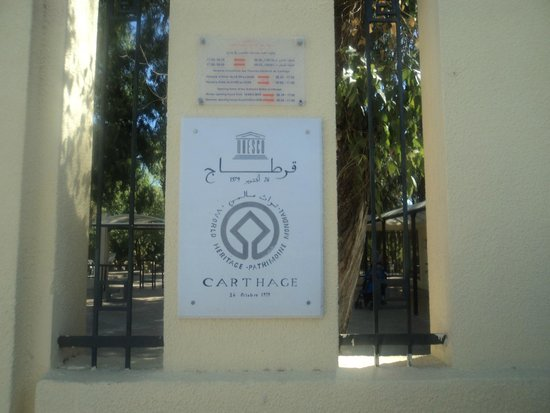 Club Marmara Hammamet Beach : carthage