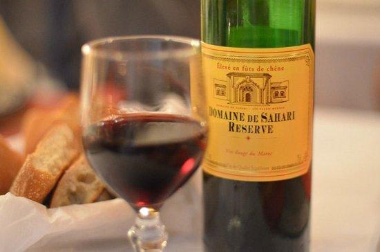 Riad Al Zahia : Moroccan vine
