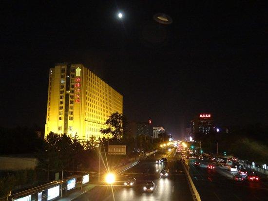 Inner Mongolia Grand Hotel: Deluxe-room 1239