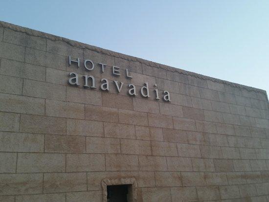 Hotel Anavadia : Un vrai 4*