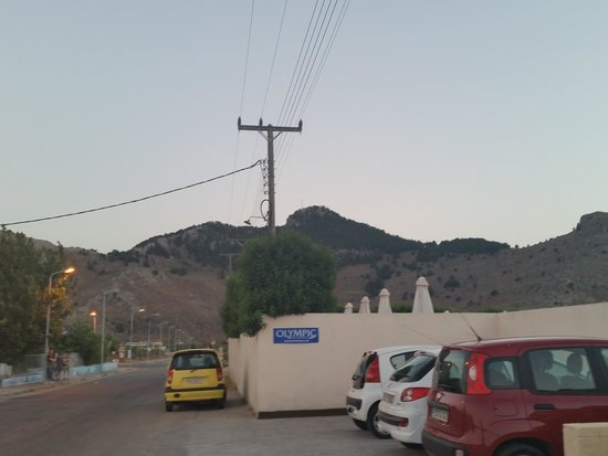 Hotel Anavadia: route de l'hôtel