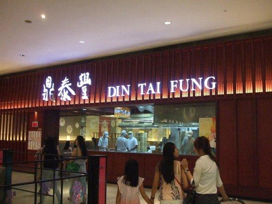 Din Tai Fung Pavilion KL: entrance