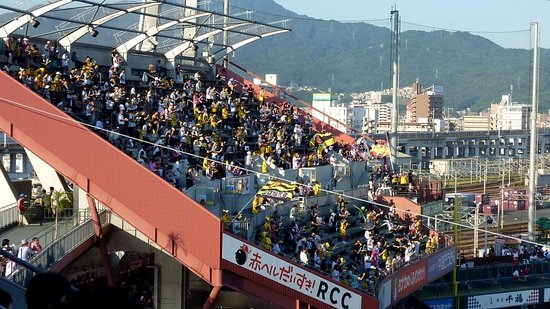 MAZDA Zoom-Zoom Stadium Hiroshima : タイガース応援席
