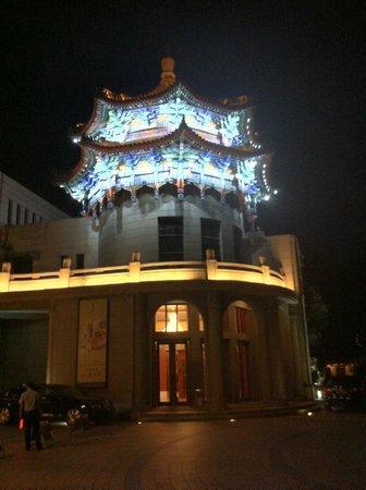 Sofitel Xian on Renmin Square: teatro no complexo do hotel