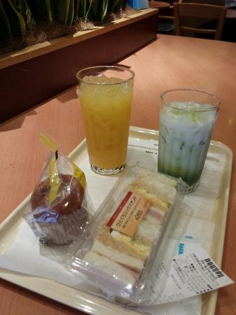 Doutor Coffee Shop Shinjuku Yasukunidori