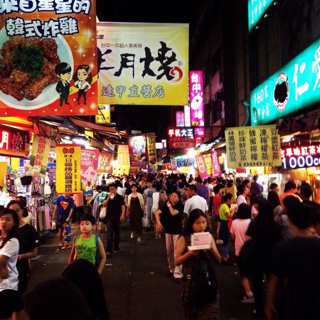 Feng Cha Night Market