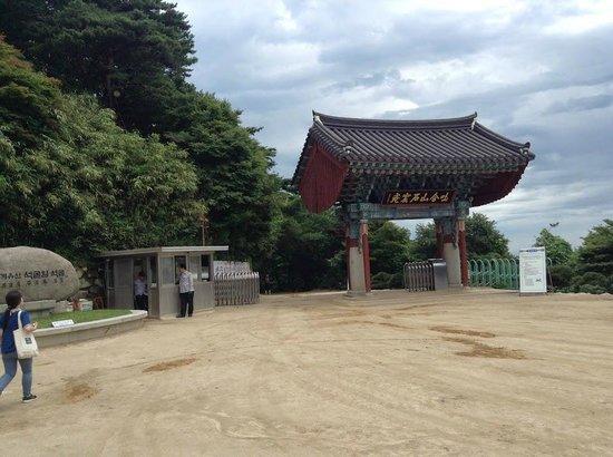 Seokguram: 入口