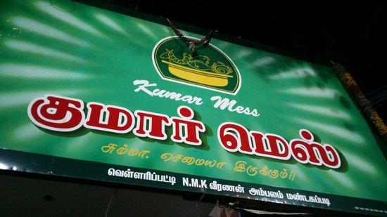 Kumar Mess
