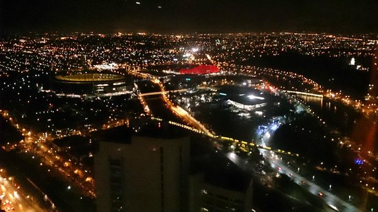 Sofitel Melbourne on Collins: Night view from room