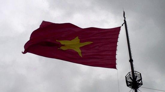 Hue Riders : DMZ Monument - Flag