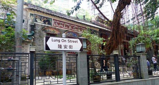 Pak Tai Temple in Wan Chai, Hong Kong