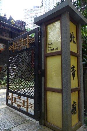 Pak Tai Temple sign