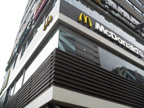 Shopping à Myeongdong : кушать