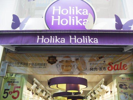 Shopping à Myeongdong : любимый магазин