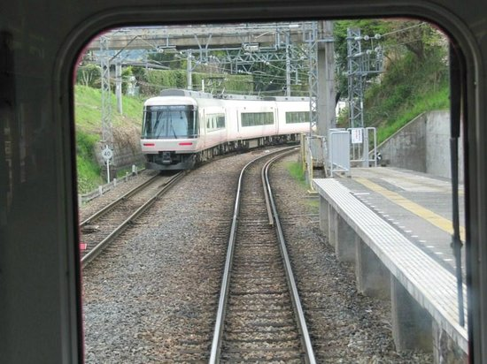 Mt. Yoshino: waiting for a train coming from the opposite direction