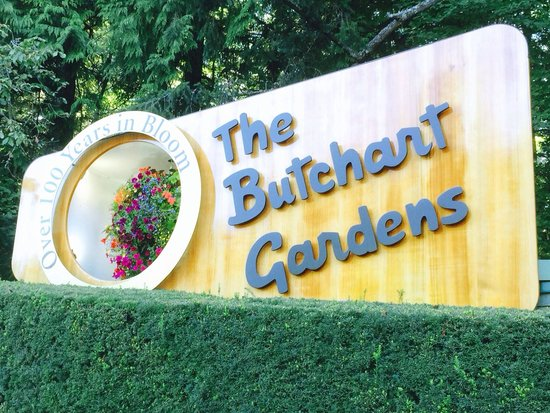 Butchart Gardens : The entrance