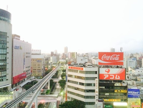 Station Hotel Kokura: View from the 10th floor