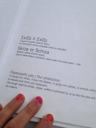 SKIZA Cafe: Skiza