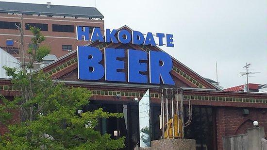 hakodate beer