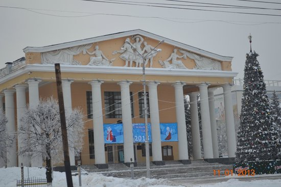 Chuvash State Puppet Theater