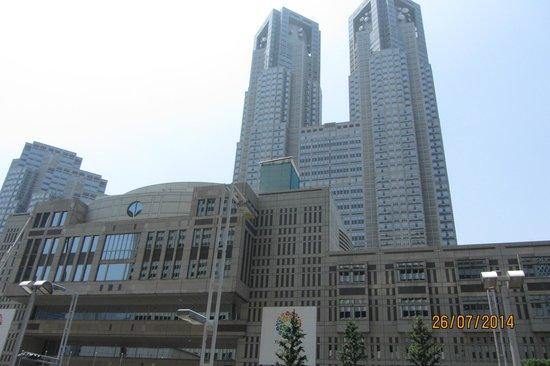 Keio Plaza Hotel Tokyo: Tokyo Metropolitan Bldg