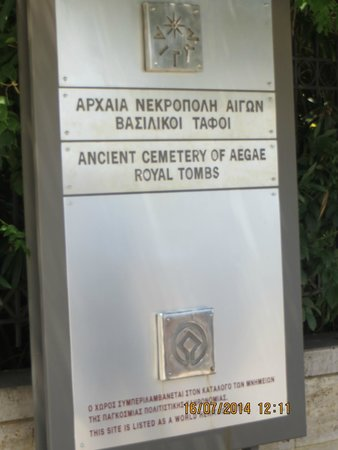 Museum of the Royal Tombs of Aigai (Vergina): INGRESSO ALLE TOMBE REALI