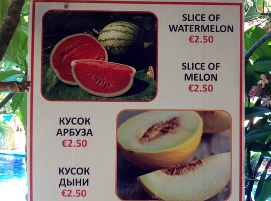 Roman Boutique Hotel: The prize of just a small piece of watermelon!!!!