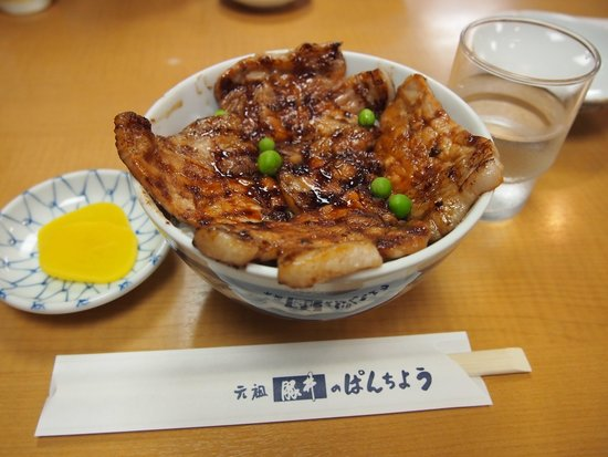 Butadon Pancho : The most original pork chop rice