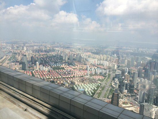 View Picture Of Shanghai World Financial Center